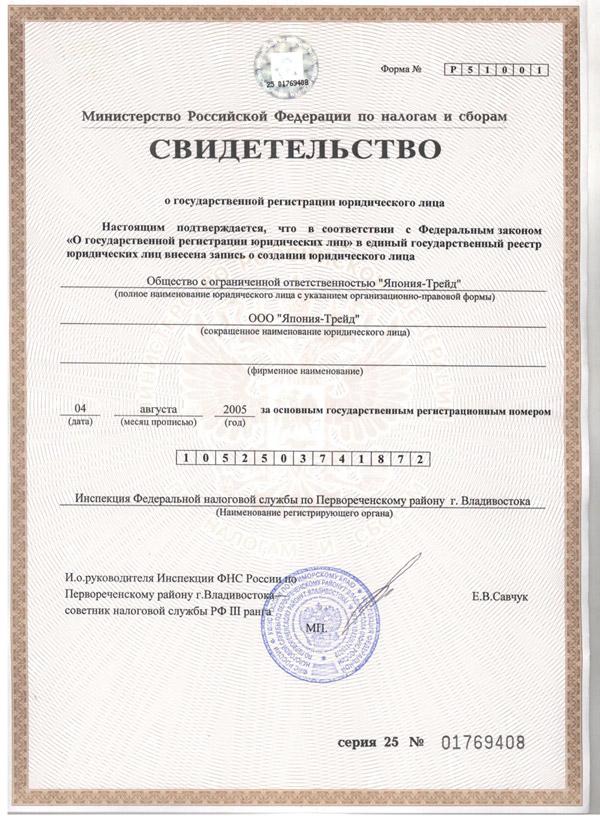 http://jptrade.ru/netcat_files/File/asv1.jpg